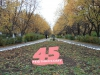 Рефтинский фото - 45 лет поселку