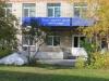 Рефтинский фото - Центр социальной помощи семье и детям