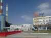 Рефтинский фото - ENEL, ГРЭС