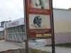 Рефтинский фото - Плакат