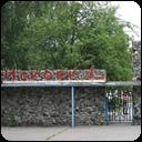 Детский оздоровительно-образовательный лагерь Искорка