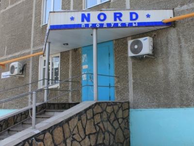 Норд (Гагарина,21)