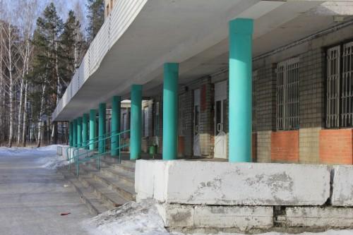 Детская поликлиника троицк
