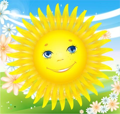 Солнечный круг