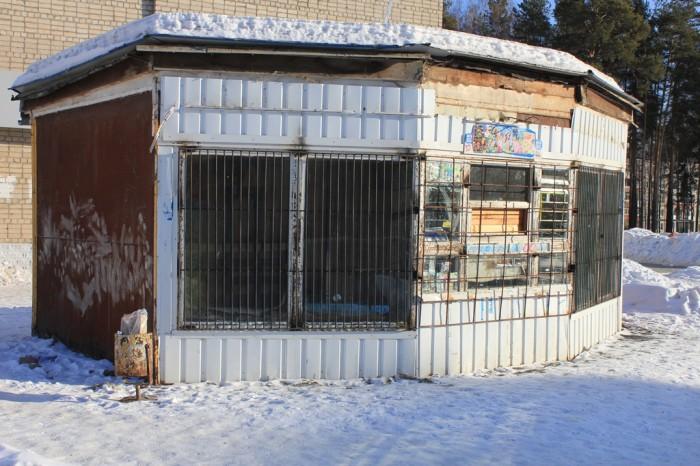 Стоматологическая поликлиника ташкентская улица