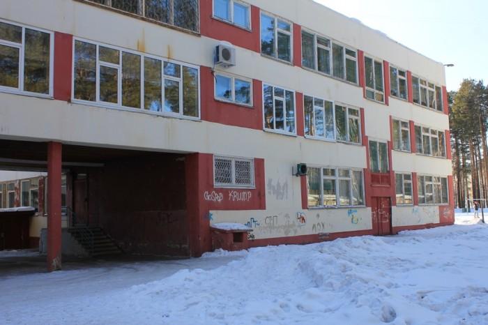 Шестая школа