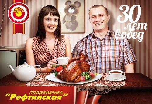 ОАО Птицефабрика Рефтинская не смогло отсудить деньги за рекламу своего бренда