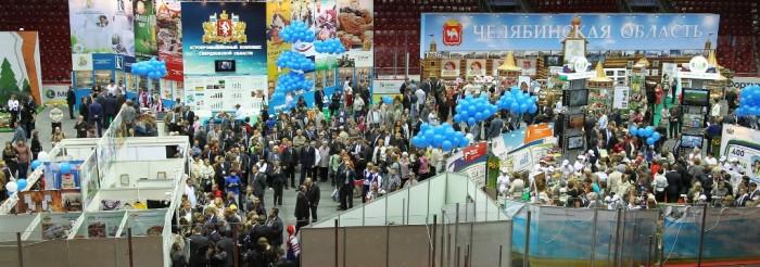 IV Межрегиональная агропромышленная выставка УрФО в Челябинске