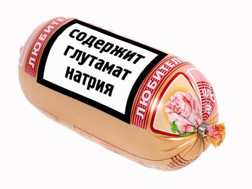 Колбаса Любительская