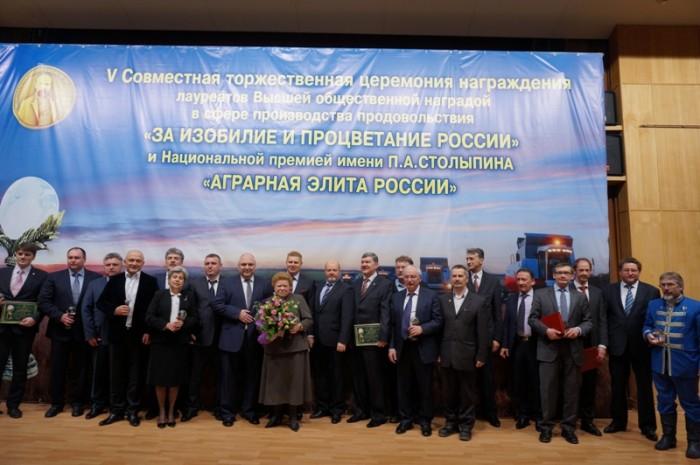 Аграрной элите России вручили «Оскары»