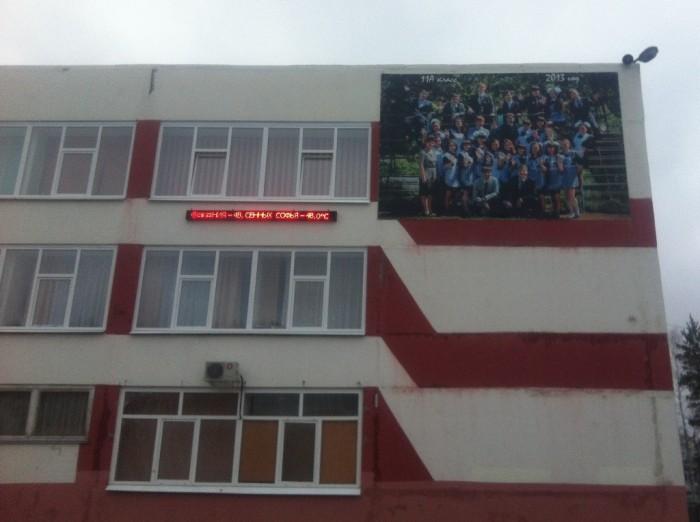 Школа№6_11А