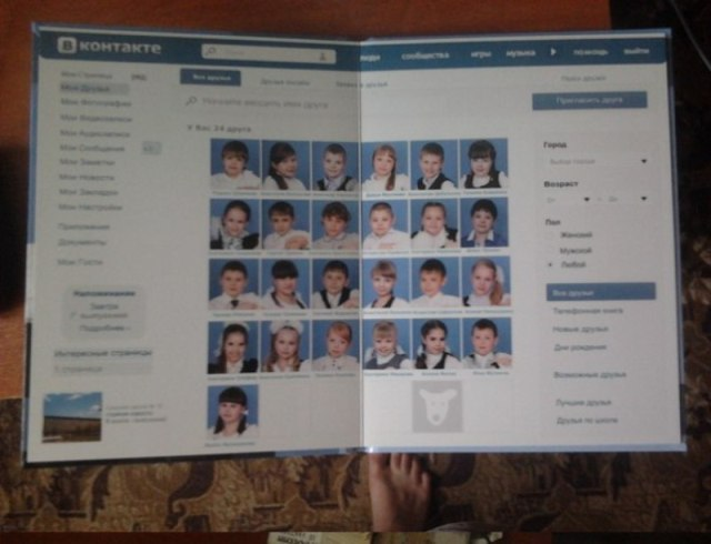 Выпускникам Рефтинской школы подарили бумажный альбом ВКонтакте