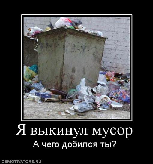 Прокуратура задержала первого замначальника одного из РОВД Херсонщины во время получения 60 тыс. грн взятки - Цензор.НЕТ 4958