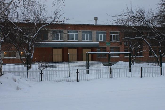 Школа№17
