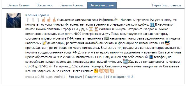 Савельева Ксения
